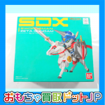 SDX 【剣士 ゼータガンダム】#2125069をお買取りしました