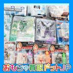 東京都より【ミクロマンシリーズ】フィギュア大量買取しました!