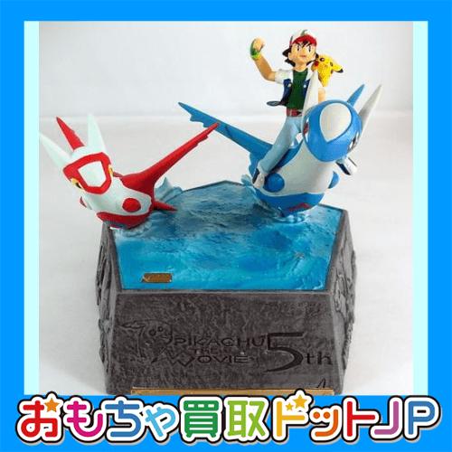 劇場版ポケモン SPフィギュア 5周年記念 水の都の護神