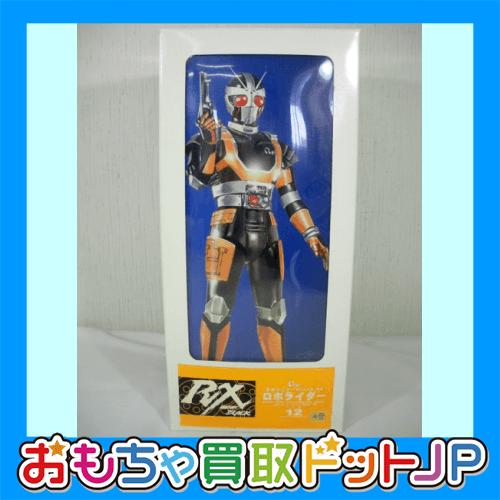 RAH 仮面ライダーBLACK RX 【ロボライダー】