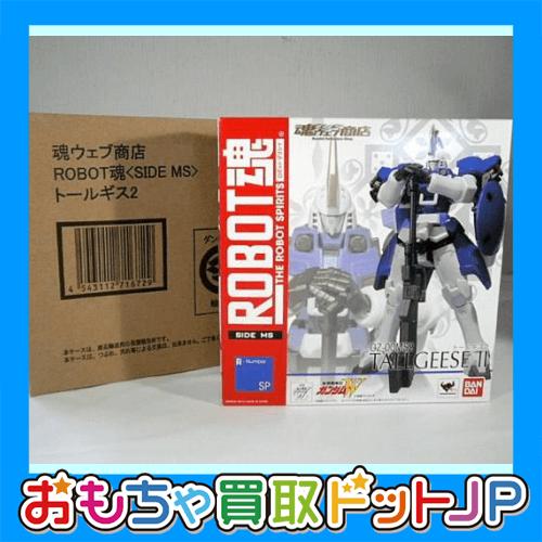 ロボット魂【OZ-00MS2 トールギスⅡ】