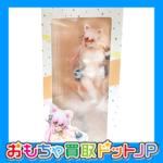 北海道より《ユニオン すーぱーそに子 White cat ver.》【買取参考価格10,125円】お買取させていただきました♪
