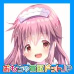"<span class=""title"">海洋堂の宮脇センムのYouTubeチャンネルが開設</span>"