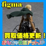 "<span class=""title"">【figma】フィギュア価格表を更新しました!</span>"